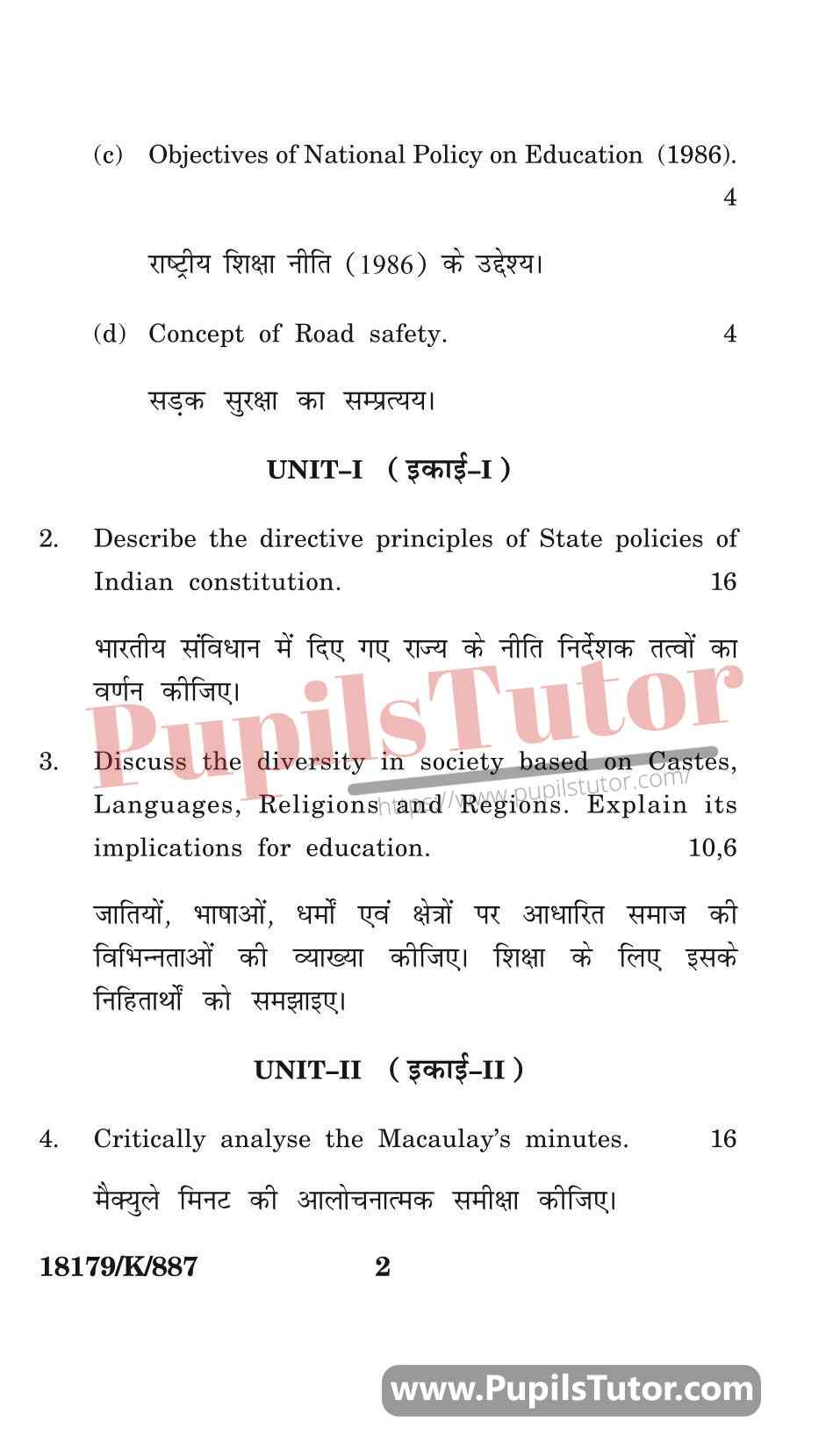 KUK (Kurukshetra University, Haryana) Contemporary India And Education Question Paper 2020 For B.Ed 1st And 2nd Year And All The 4 Semesters In English And Hindi Medium Free Download PDF - Page 2 - www.pupilstutor.com