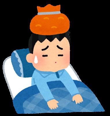 病気で頭を冷やしている人のイラスト(男性)