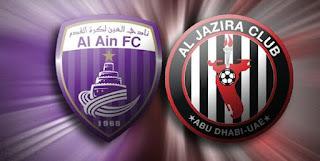 موعد مباراة الجزيرة والعين ضمن دوري الخليج العربي الاماراتي 14-3-2020 والقنوات الناقلة لها