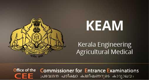 KEAM 2020 - Admission proceedings are begins in Januaey
