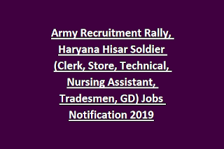 Army Recruitment Rally, Haryana Hisar Soldier (Clerk, Store, Technical, Nursing Assistant, Tradesmen, GD) Jobs Notification 2019