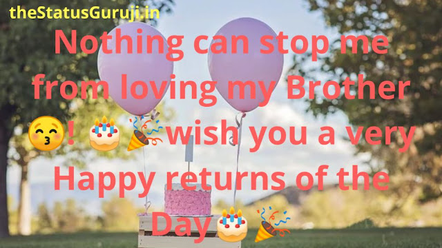 birthday wishes for brother quotes