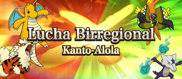 Consigue la Pidgeotita y la Steelixita en Pokémon Sol y Pokémon Luna por tiempo limitado