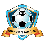 كورة ستار | موقع كورة ستار بث مباشر مباريات اليوم | kora star