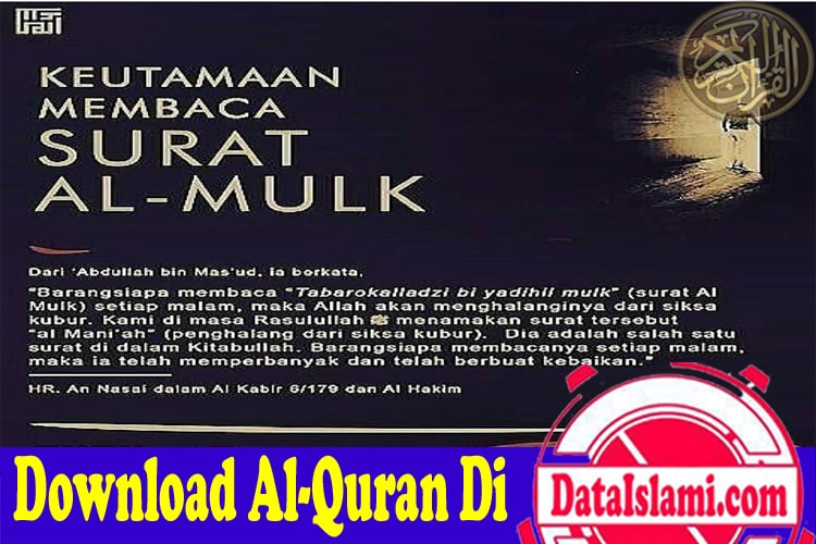 Download Surat Al Mulk Mp3 Full Ayat Suara Merdu Data Islami