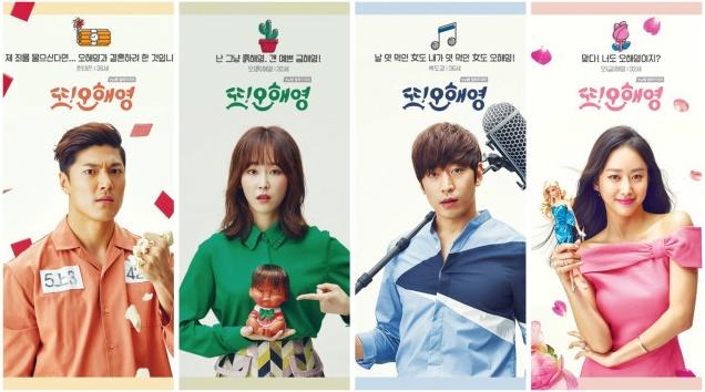Drama Korea Terbaik another miss oh