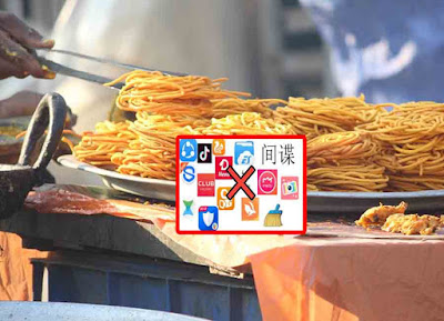 Remove Chinese Apps And Take Breakfast For Free