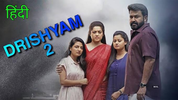 Drishyam 2 Full Movie in Hindi Dubbed