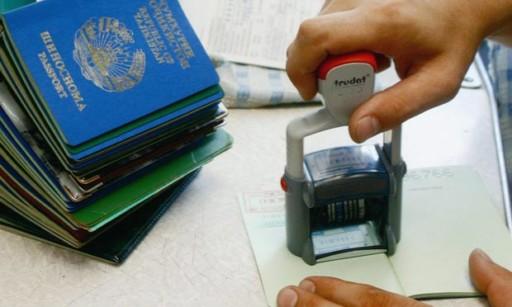 تأشيرة مصر والسودان مجانا لمدة 6 شهور
