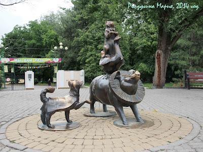 Таганрог фото Каштанка