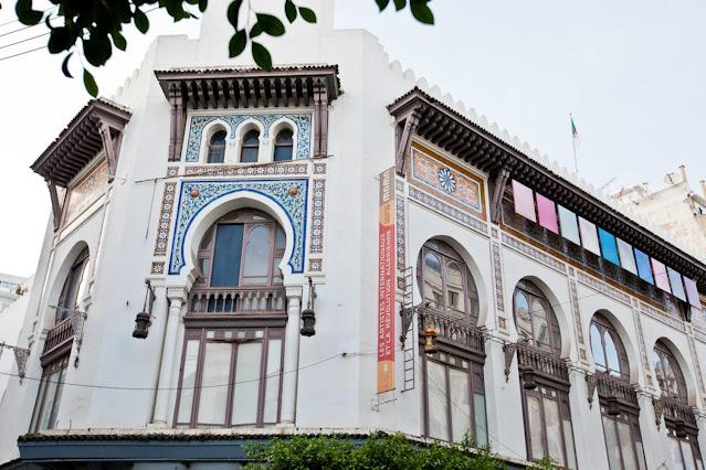 Algiers Museum of Modern Art