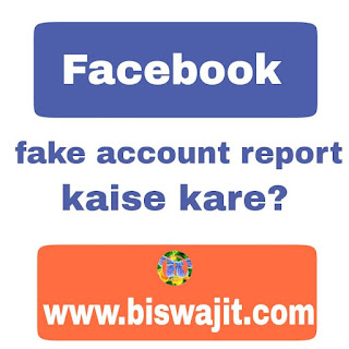 Facebook fake account report
