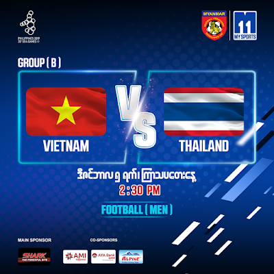 Live Streaming Vietnam vs Thailand (SEA GAMES) 5.12.2019