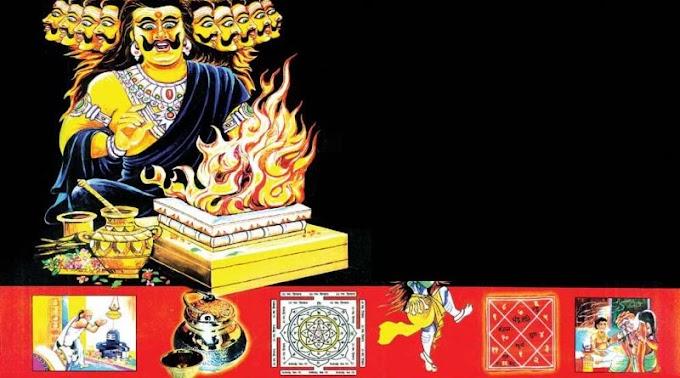 ராவண சம்ஹிதை -பரமேஸ்வரரால் அருளப்பட்ட தாந்த்ரீக முறைகள்