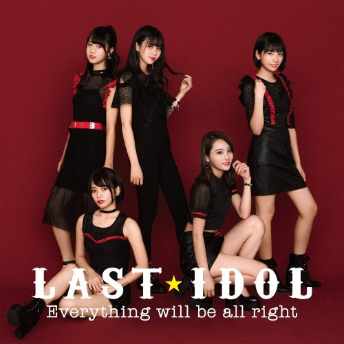 Download ラストアイドル Everything will be all right rar, zip, flac, mp3, hires