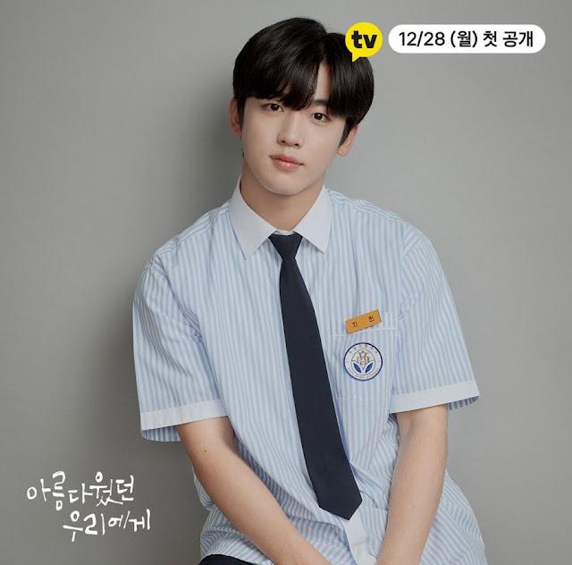 Karakter Cha Heon (Kim Yo-Han) drama A Love So Beautiful 2020