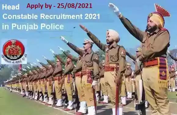 Punjab Police Head Constable Vacancy Recruitment 2021
