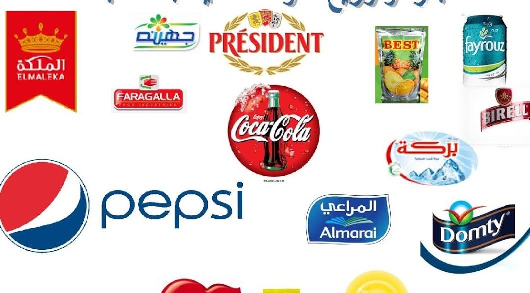 عناوين شركات توزيع المواد الغذائية في مصر 2021