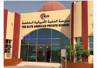 elite school