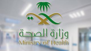 """السعودية: بدء التسجيل للقاح كورونا للمواطن والمقيم  من خلال تطبيق """"صحتي"""""""