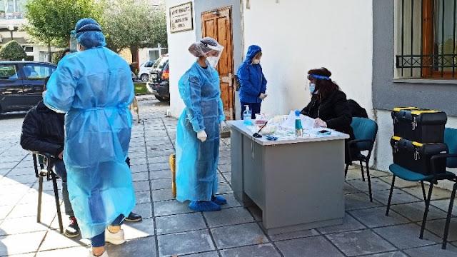 Δήμος Ναυπλιέων: Δειγματοληπτικοί έλεγχοι την Τετάρτη 9/12 από κλιμάκιο του ΕΟΔΥ στον Άγιο Αδριανό