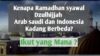 Ikut Mana ? ketika Puasa Ramadhan dan arafah dan awal Syawal antara Arab Saudi dan Indonesia Beda
