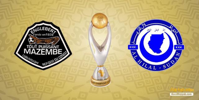 نتيجة مباراة مازيمبي والهلال السوداني اليوم 9 ابريل 2021 في دوري أبطال أفريقيا