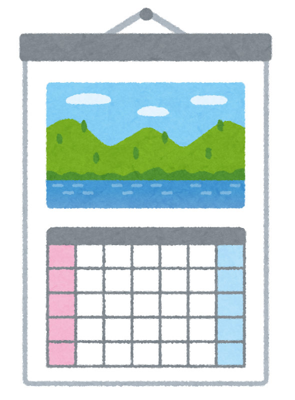「カレンダー イラストや」の画像検索結果