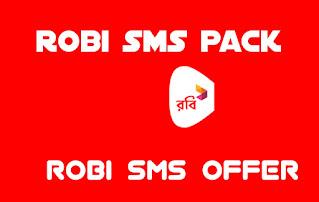 robi sms pack   robi sms code   robi sms check   robi sms bundleb robi sms offer