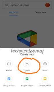 upload document in google drive hindi