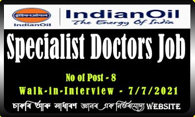 Bongaigaon Refinery Recruitment - Specialist Doctors