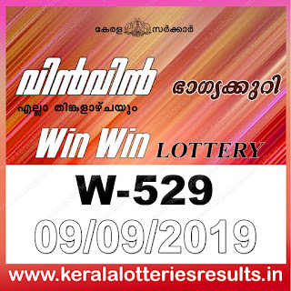 "Keralalotteriesresults.in, ""kerala lottery result 9 9 2019 Win Win W 529"", kerala lottery result 9-9-2019, win win lottery results, kerala lottery result today win win, win win lottery result, kerala lottery result win win today, kerala lottery win win today result, win winkerala lottery result, win win lottery W 529 results 9-9-2019, win win lottery w-529, live win win lottery W-529, 9.9.2019, win win lottery, kerala lottery today result win win, win win lottery (W-529) 09/09/2019, today win win lottery result, win win lottery today result 9-9-2019, win win lottery results today 9 9 2019, kerala lottery result 09.09.2019 win-win lottery w 529, win win lottery, win win lottery today result, win win lottery result yesterday, winwin lottery w-529, win win lottery 9.9.2019 today kerala lottery result win win, kerala lottery results today win win, win win lottery today, today lottery result win win, win win lottery result today, kerala lottery result live, kerala lottery bumper result, kerala lottery result yesterday, kerala lottery result today, kerala online lottery results, kerala lottery draw, kerala lottery results, kerala state lottery today, kerala lottare, kerala lottery result, lottery today, kerala lottery today draw result, kerala lottery online purchase, kerala lottery online buy, buy kerala lottery online, kerala lottery tomorrow prediction lucky winning guessing number, kerala lottery, kl result,  yesterday lottery results, lotteries results, keralalotteries, kerala lottery, keralalotteryresult, kerala lottery result, kerala lottery result live, kerala lottery today, kerala lottery result today, kerala lottery"