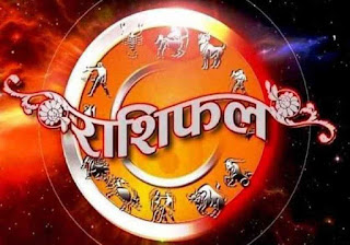 Guru Brihaspati became Margie, till July 2021, 5 zodiacs progressed in money business