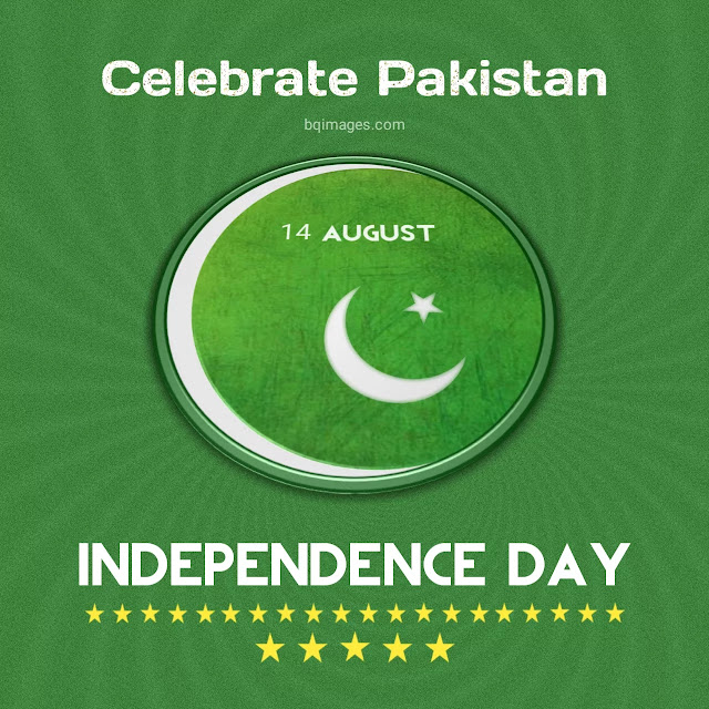 Pakistan independence day banners