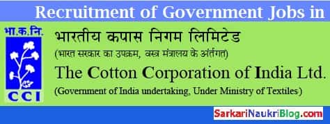 Govt. Jobs in Cotton Corporation of India (CCI)