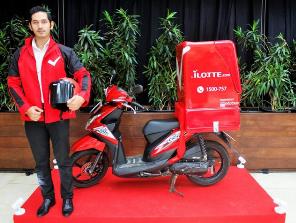 lotte hangout bike motor online mall lotte mart nurul sufitri heavenly blush greek yogurt