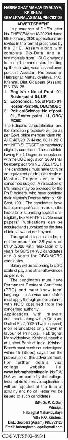 Habraghat College Goalpara Jobs 2020