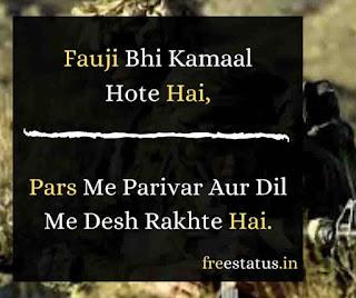 Fauji-Bhi-Indian-Army-Quotes