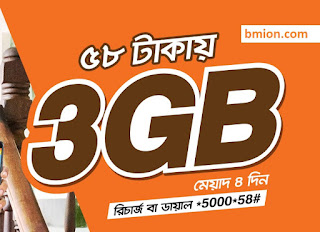 banglalink-3gb-58tk-internet-offer
