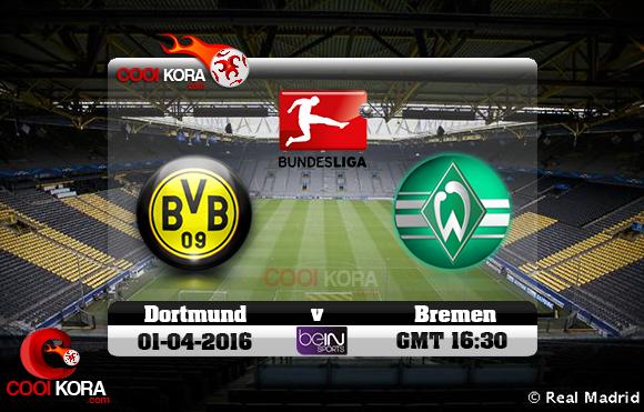 مشاهدة مباراة بروسيا دورتموند وفيردر بريمن اليوم 2-4-2016 في الدوري الألماني