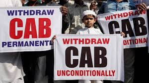 What is CAB/CAA