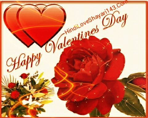 Happy Valentines day photos, wallpaper