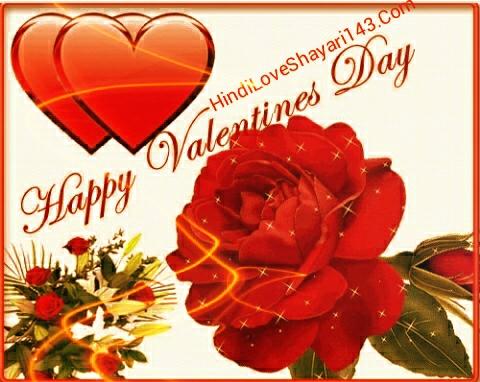Happy Valentines Day Special 2018, वैलेंटाइन्स डे क्यु मनाया जाता है