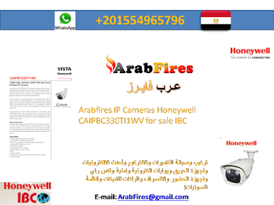 Arabfires IP Cameras Honeywell  CAIPBC330TI1WV for sale IBC