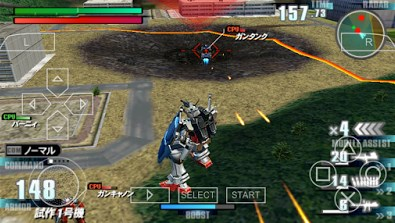 Download Game Gundam PSP Iso For Android All Series