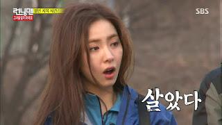 Shin Se Kyung 신세경 Running Man E241 Screencap 17