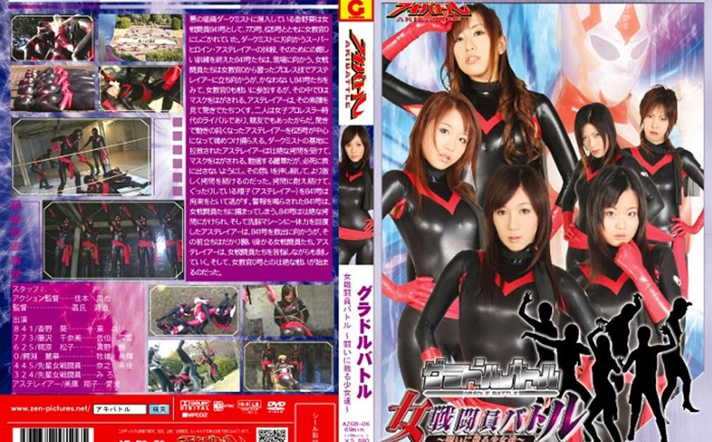AZGB-06 Feminine Combatants Battle