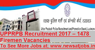 upprpb-police-Recruitment-2017