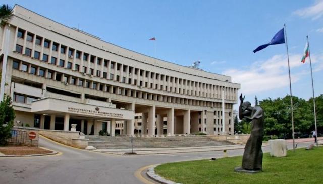Bulgaria rechaza pretensión del gobierno de Maduro de adelantar parlamentarias