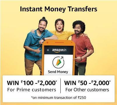 [Back Again 4 All] Amazon UPI- Send Money & Get Upto ₹1000 Cashback